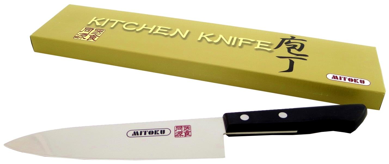 Japanisches Santoku Küchenmesser
